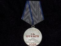 медаль За отвагу на пятиугольной колодке (копия)