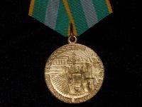медаль За преобразование нечерноземья РСФСР (копия)