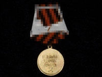 медаль За Русь святую. Отдельный Ударный Корпус (копия)