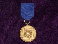 медаль За службу в СС 8 лет (копия)