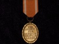 медаль за сооружение «Атлантического вала» (копия)
