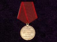 медаль За труды и храбрость при взятии Ганжи (копия)