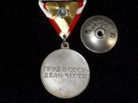 медаль За трудовое отличие СССР (треугольная колодка) (копия)