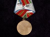 медаль За укрепление боевого содружества (копия)