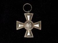 медаль «За верную службу в Вермахте» 18 лет (копия)