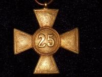 медаль «За верную службу в Вермахте» 25 лет (копия)
