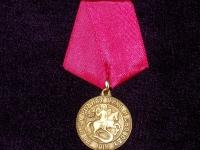 медаль За веру, Родину яик и свободу 1918г. (копия)