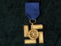 медаль за службу в СС 12 лет (копия)