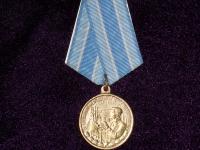 медаль «За восстановление предприятий чёрной металлургии юга» (копия)