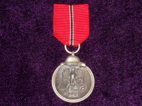 медаль За зимнюю кампанию на Востоке 1941-1942 (копия)