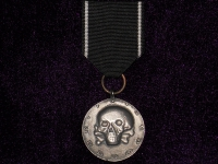медаль Железной дивизии (копия)