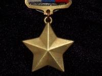 медаль Золотая Звезда Героя России (копия)
