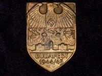 Нарукавный щит Будапешт 1944-1945 (копия)