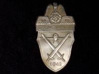Нарукавный щит Демьянск (копия)