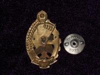 НКВД. Лучшему работнику пожарной охраны бронзовый (копия)
