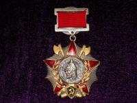 орден Александра Невского 1942 - 1943гг подвесной (копия)