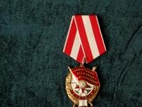 Орден Боевого Красного Знамени 2 (копия)