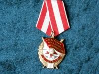 Орден Боевого Красного Знамени 3 (копия)