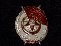 Орден Красное знамя Азербайджанской ССР 1920г. (копия)