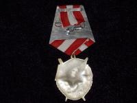 орден Боевого Красного знамени СССР подвесной (копия)