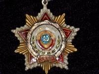 Орден Дружбы народов (копия)