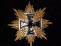Орден Германии (копия)