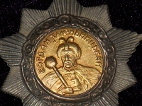 орден Хмельницкого II ст. (копия)
