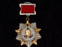 орден Кутузова I ст. подвесной (копия)