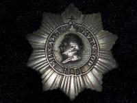 орден Кутузова III ст. винт (копия)