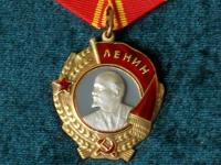 Орден Ленина (копия)