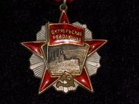 орден Октябрьской революции (копия)