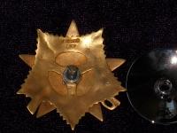 орден Отечественная война I степени винт (копия)