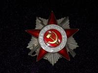 орден Отечественная война II степени винт (копия)