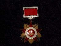 орден Отечественной войны I степени подвесной (копия)