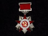орден Отечественной войны II степени подвесной (копия)