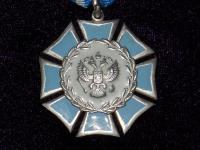 Орден Почёта (копия)