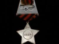 орден Славы II степени (копия)