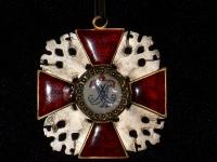 орден святого Александра Невского (на шею) (копия)