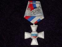 Орден Святого Николая Чудотворца II степени (армия Врангеля) (копия)
