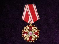 орден Святого Станислава II степени без мечей (копия)