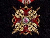 орден Святого Станислава II степени с мечами (копия)