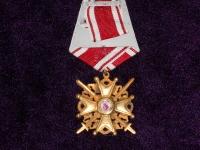 орден Святого Станислава IV степени с мечами (копия)