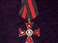 орден Святого Владимира II степени без мечей (копия)