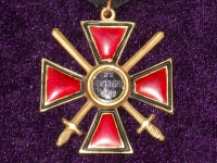 орден Святого Владимира II степени с мечами (копия)