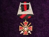 орден Святого Владимира IV степени с мечами (копия)