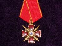 орден Святой Анны III степени с мечами (копия)