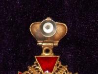 орден Святой Анны с короной (копия)