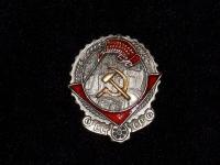 орден Трудового Красного Знамени 1931 - 1936гг. Треугольник, винт (копия)