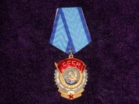 орден Трудового Красного Знамени подвесной (копия)