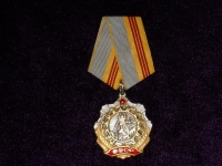 орден Трудовой славы III степени (копия)